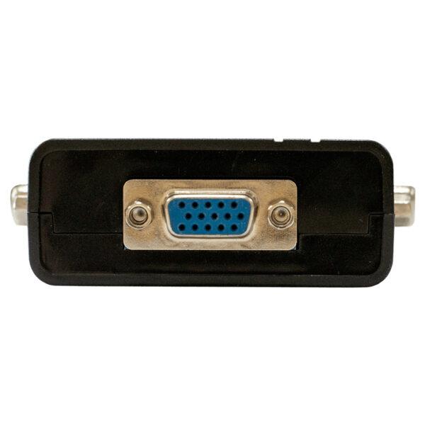 سوییچ 4 پورت KVM USB دی-لینک مدل DKVM-4U